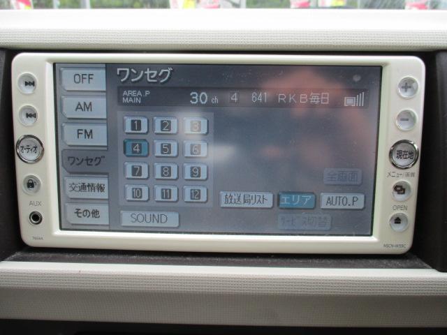 SDナビ 地デジTVワンセグ CD  ナビ付きで迷わず安心です