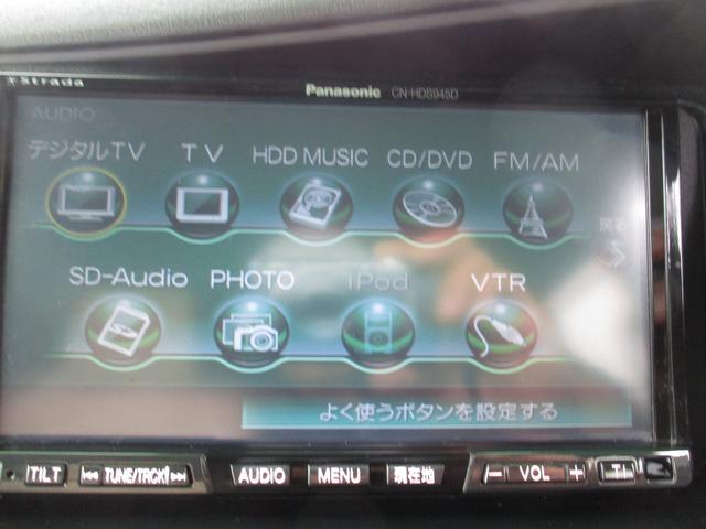 HDDナビ フルセグ DVD CD録音 SDスロット iPod連携 走○ ナビ付きで迷わず安心です♪ご来店前には事前にTEL092-410-9292まで!