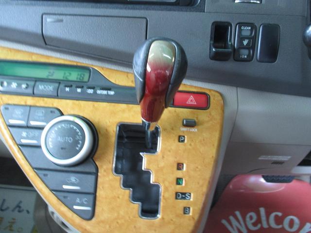 クリーンイオン オートエアコン♪ボタン1つ押すだけで温度に合わせて風向風量調整してくれる大変便利な装備ですTOP ROAD TEL 092-410-9292福岡市東区香住ヶ丘7-2-2 敷地内奥
