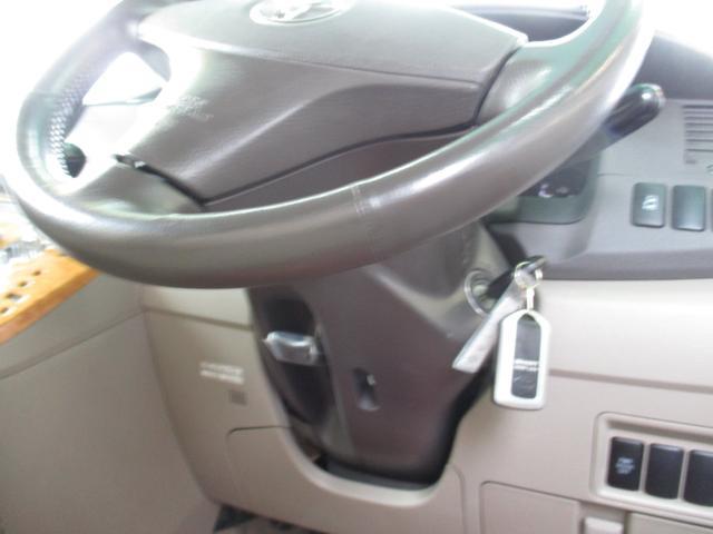 ステアチルト ハンドル高さ調整可能な快適装備です♪自分のポジションに合わせる事で運転しやすくなります♪TOP ROAD TEL 092-410-9292福岡市東区香住ヶ丘7-2-2 敷地内奥