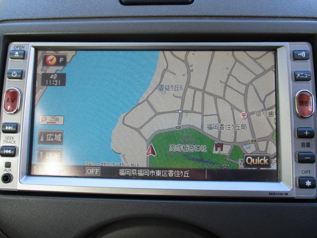 12Xメモリーナビ ワンセグ CD SDスロット(9枚目)