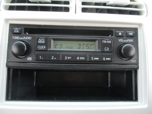 三菱 eKワゴン M CDベンチシート  アームレスト ライトレベライザー