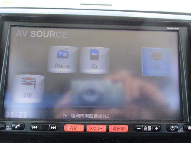 ハイウェイスターSDナビワンセグ CD SDスロットBカメラ(11枚目)