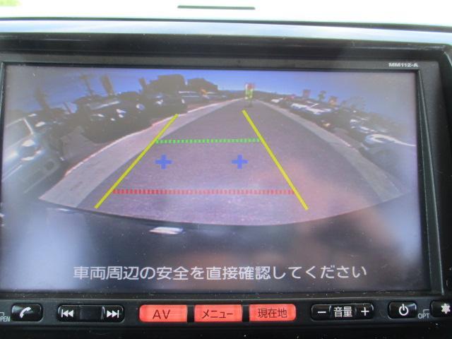ハイウェイスターSDナビワンセグ CD SDスロットBカメラ(12枚目)