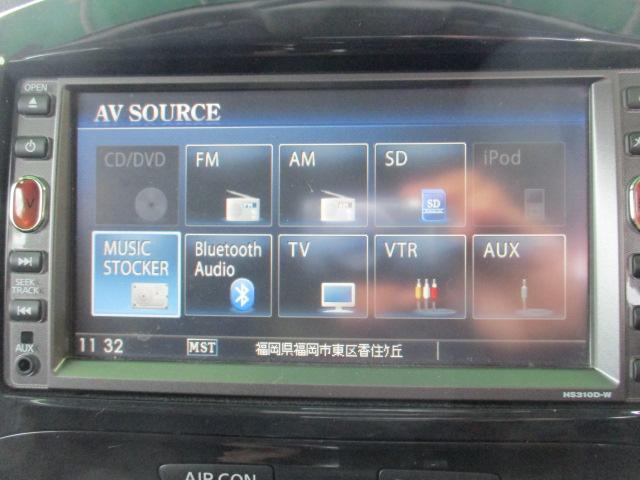 15RX HDDナビ フルセグBluetooth Bカメラ(10枚目)
