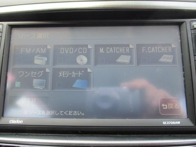 2.0i-S HDDナビワンセグ DVD 録音 SDスロットBカメラ ETC キセノン フォグ 純正エアロ17AW 内装黒 革巻ステア デュアルエアコン アームレスト(11枚目)
