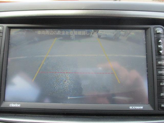 2.0i-S HDDナビワンセグ DVD 録音 SDスロットBカメラ ETC キセノン フォグ 純正エアロ17AW 内装黒 革巻ステア デュアルエアコン アームレスト(12枚目)