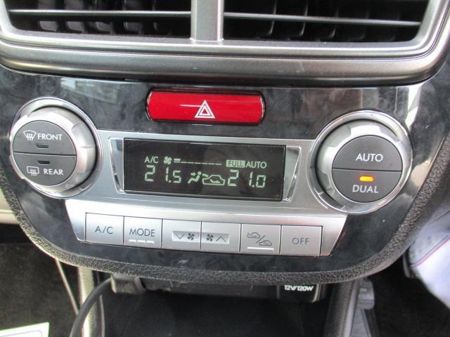 2.0i-S HDDナビワンセグ DVD 録音 SDスロットBカメラ ETC キセノン フォグ 純正エアロ17AW 内装黒 革巻ステア デュアルエアコン アームレスト(13枚目)