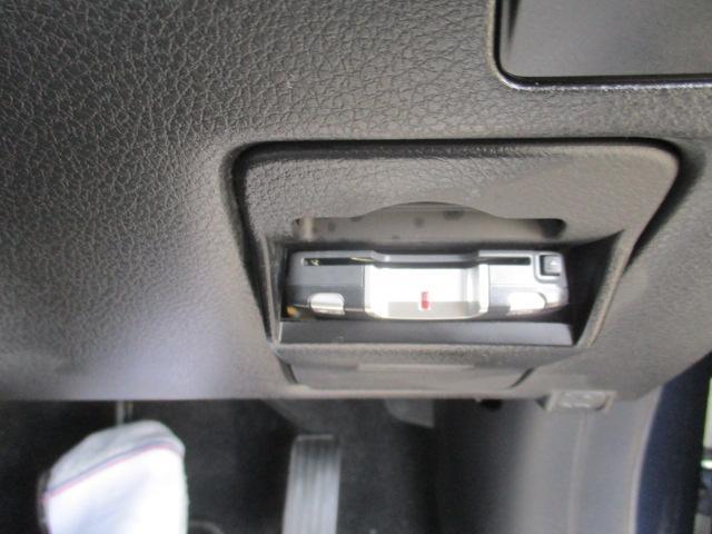 2.0i-S HDDナビワンセグ DVD 録音 SDスロットBカメラ ETC キセノン フォグ 純正エアロ17AW 内装黒 革巻ステア デュアルエアコン アームレスト(14枚目)
