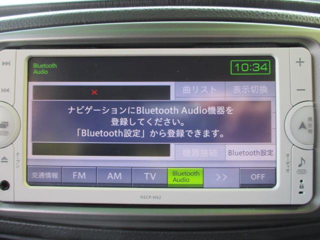 F スマイルエディション メモリーナビ Bluetooth(12枚目)