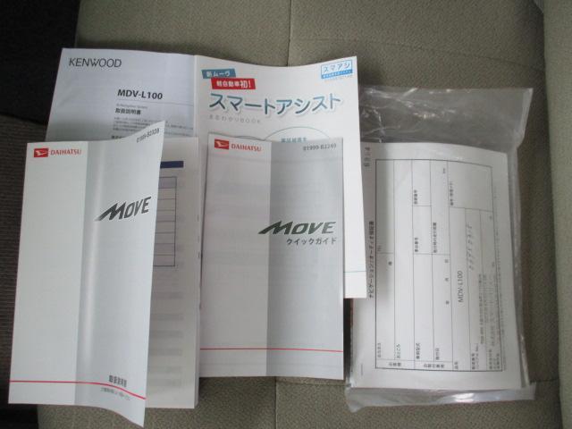 Lメモリーナビ CD AUX マイクロSD DVD再生(19枚目)
