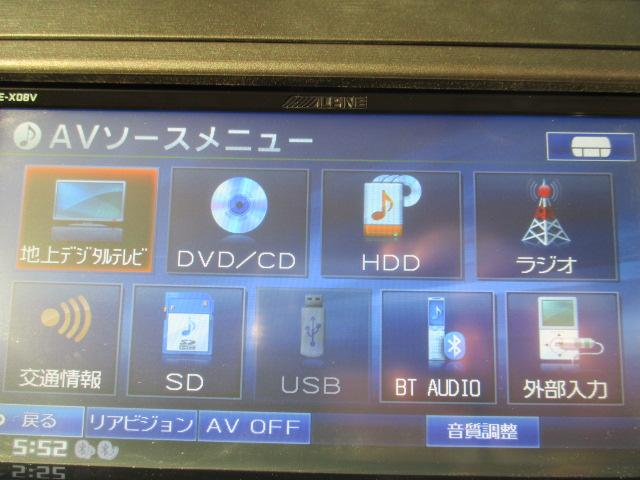 HDDナビ フルセグ DVD SDスロット Bluetooth ETC ナビ付きで迷わず安心です♪ご来店前には事前にTEL092-410-9292まで!