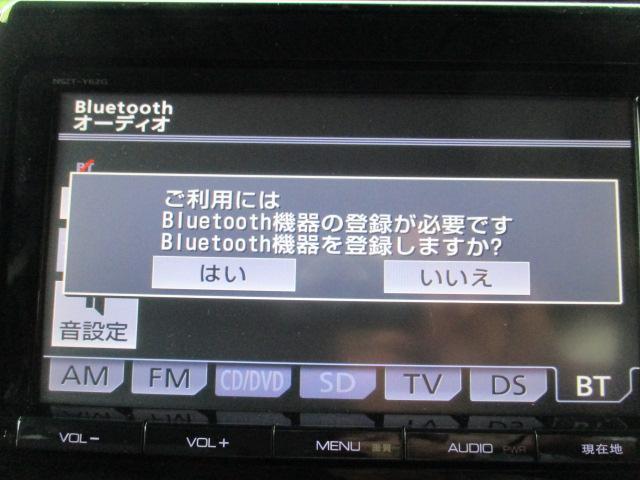 9インチSDナビ フルセグ DVD 走○ SDスロット Bluetooth Bカメラ ビルトインETC DS連動 ステアスイッチ ナビ付きで迷わず安心です♪