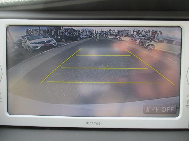 メモリーナビ  SDスロット Bluetooth対応 CD バックカメラ ETC 大人気装備のバックカメラ付いております。車庫入れ&バック時の死角を減らし楽々安心です!