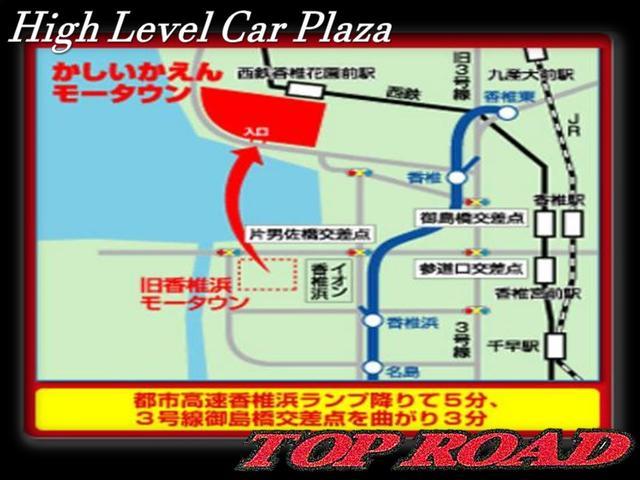 「トヨタ」「シエンタ」「ミニバン・ワンボックス」「福岡県」の中古車43