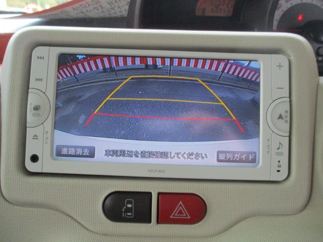 「トヨタ」「ポルテ」「ミニバン・ワンボックス」「福岡県」の中古車12
