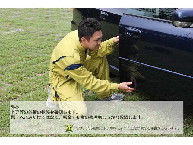 「トヨタ」「エスティマ」「ミニバン・ワンボックス」「福岡県」の中古車34