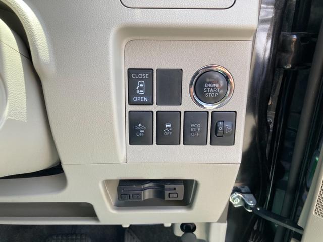 X SAII パワースライドドア SDナビ フルセグ Bカメラ ETC(23枚目)