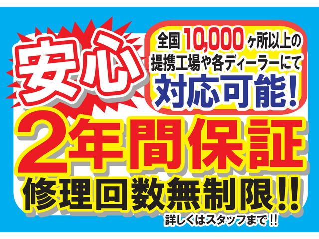 15S インテリキー CD ナビ新品 電格ミラー(7枚目)