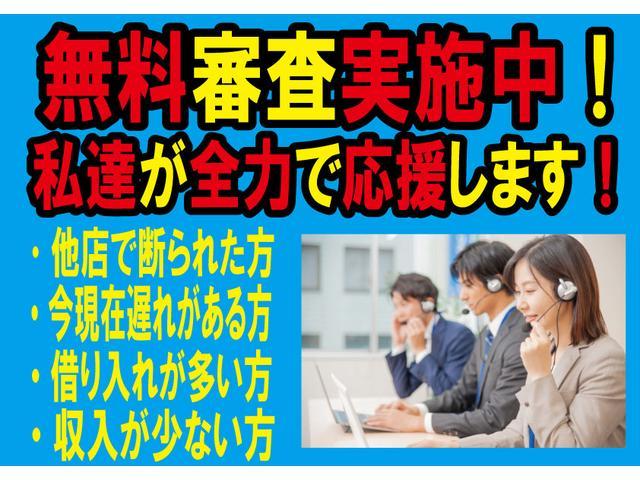 アブソルート HDDナビ ハーフレザーシート サンルーフ(5枚目)