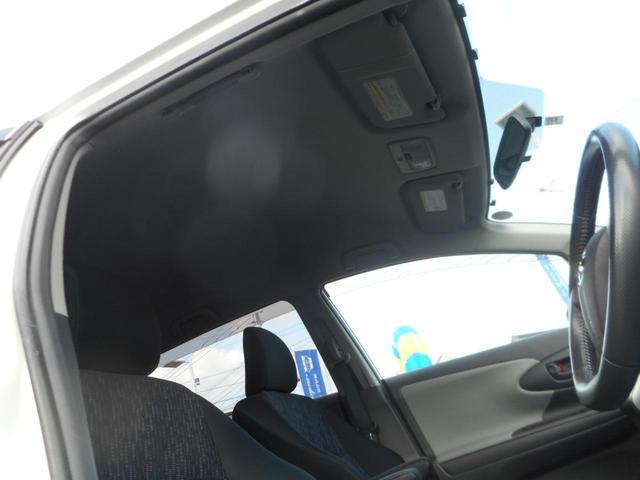 「トヨタ」「ウィッシュ」「ミニバン・ワンボックス」「佐賀県」の中古車15