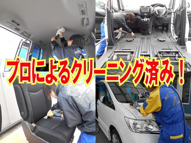 「ホンダ」「ステップワゴンスパーダ」「ミニバン・ワンボックス」「佐賀県」の中古車3