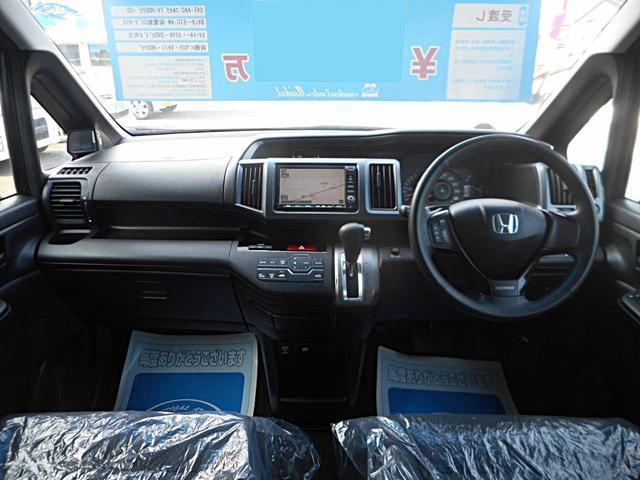 「ホンダ」「ステップワゴンスパーダ」「ミニバン・ワンボックス」「佐賀県」の中古車16