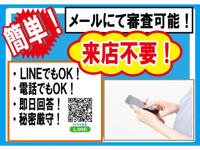 13G・スマートセレクション ファインスタイル ナビ DVD(6枚目)