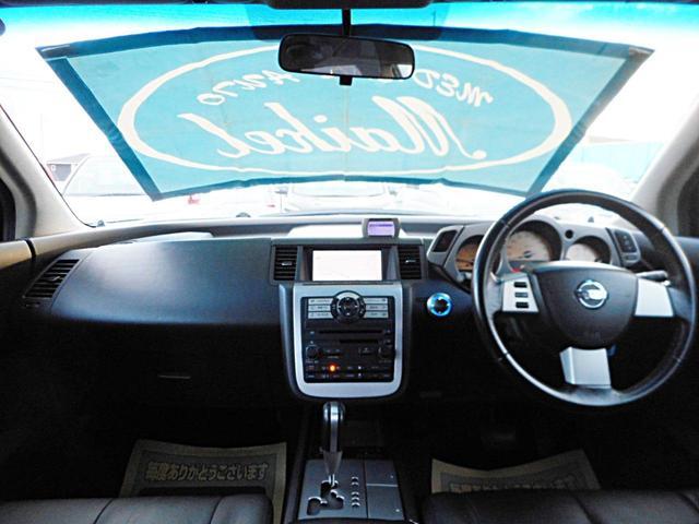 「日産」「ムラーノ」「SUV・クロカン」「佐賀県」の中古車16