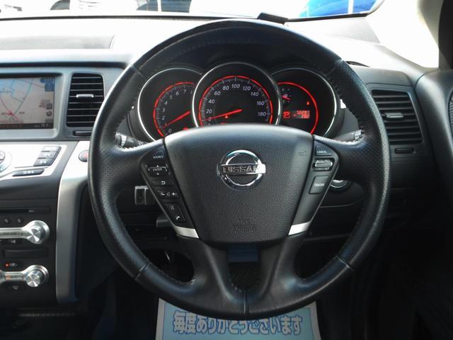 「日産」「ムラーノ」「SUV・クロカン」「佐賀県」の中古車13