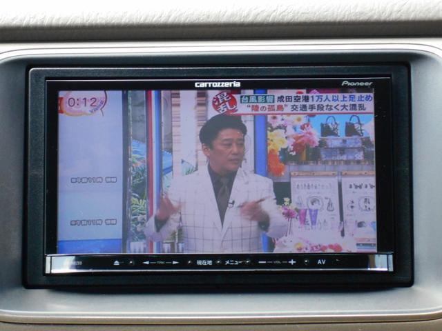 「ホンダ」「ステップワゴン」「ミニバン・ワンボックス」「佐賀県」の中古車11