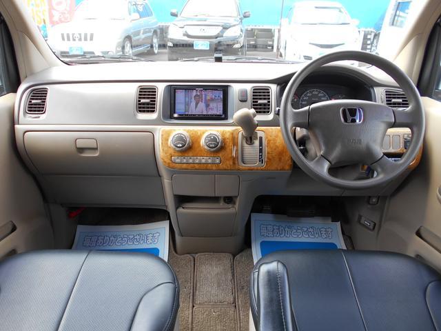 「ホンダ」「ステップワゴン」「ミニバン・ワンボックス」「佐賀県」の中古車16
