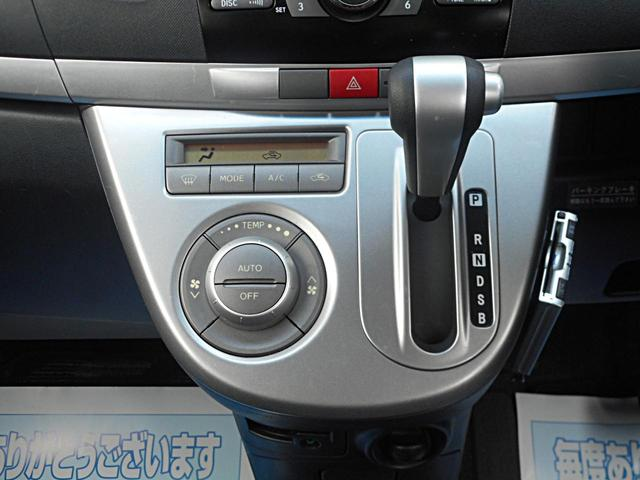「ダイハツ」「ムーヴ」「コンパクトカー」「佐賀県」の中古車19