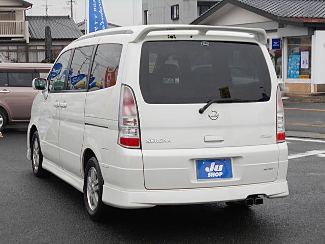 「日産」「セレナ」「ミニバン・ワンボックス」「佐賀県」の中古車9