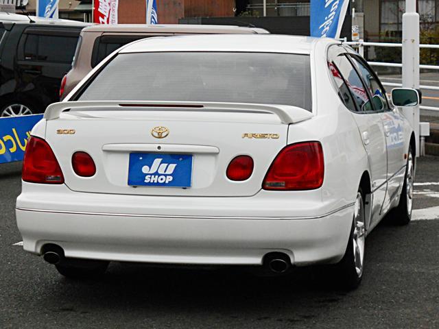 「トヨタ」「アリスト」「セダン」「佐賀県」の中古車8