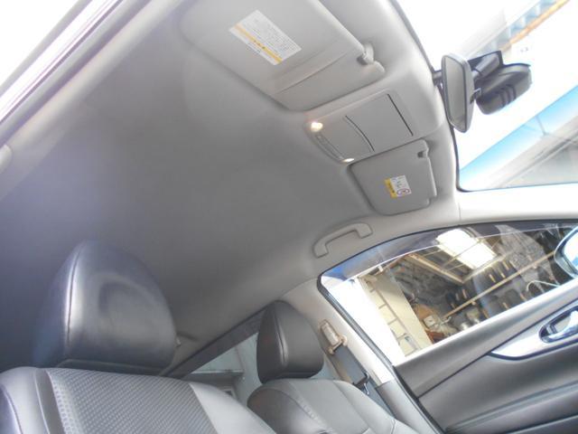 「日産」「エクストレイル」「SUV・クロカン」「佐賀県」の中古車13