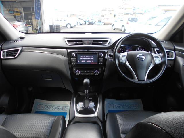 「日産」「エクストレイル」「SUV・クロカン」「佐賀県」の中古車16