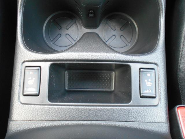 「日産」「エクストレイル」「SUV・クロカン」「佐賀県」の中古車24