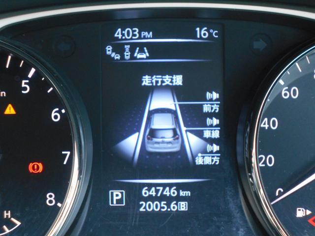 「日産」「エクストレイル」「SUV・クロカン」「佐賀県」の中古車27