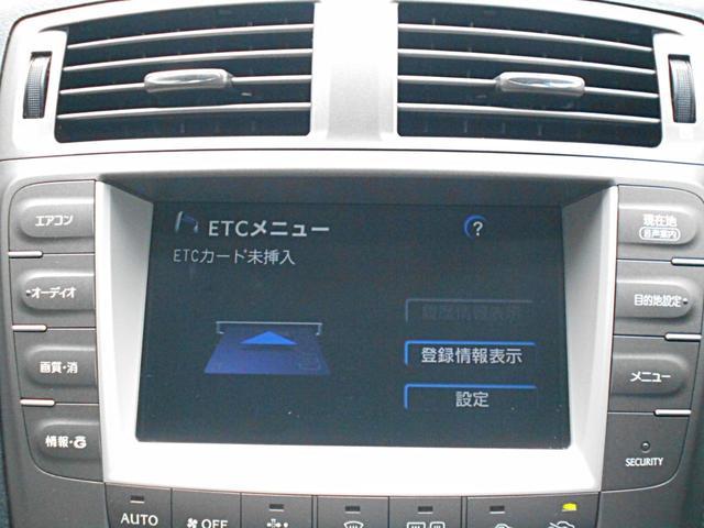 「レクサス」「IS」「セダン」「佐賀県」の中古車19