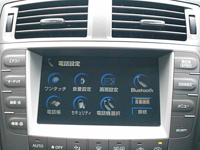 「レクサス」「IS」「セダン」「佐賀県」の中古車21