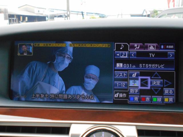 「レクサス」「LS」「セダン」「佐賀県」の中古車18