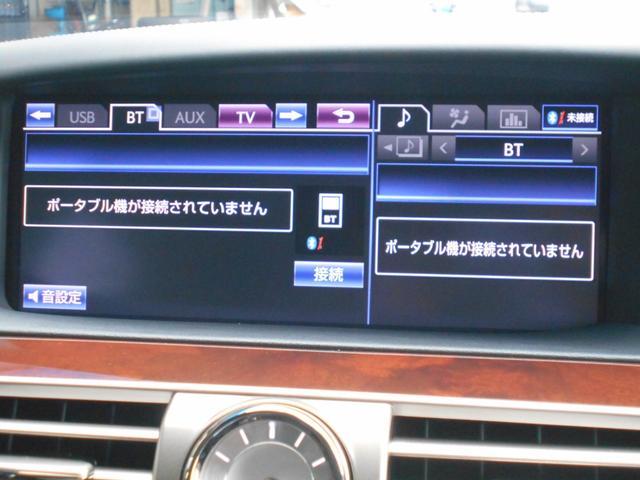 「レクサス」「LS」「セダン」「佐賀県」の中古車21