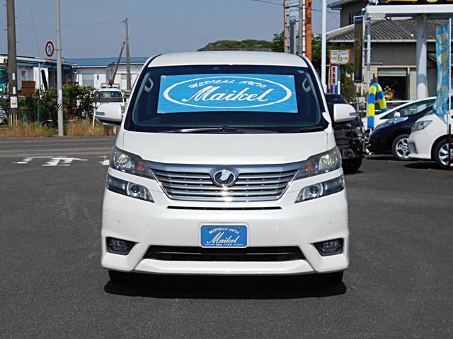 「トヨタ」「ヴェルファイア」「ミニバン・ワンボックス」「佐賀県」の中古車2