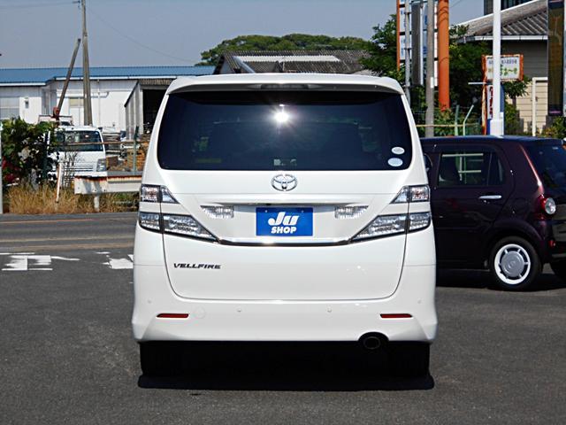 「トヨタ」「ヴェルファイア」「ミニバン・ワンボックス」「佐賀県」の中古車5