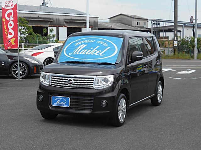 「日産」「モコ」「コンパクトカー」「佐賀県」の中古車12