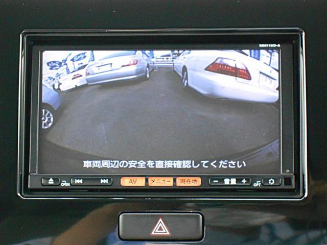 「日産」「モコ」「コンパクトカー」「佐賀県」の中古車20