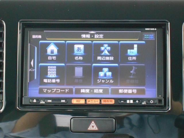 「日産」「モコ」「コンパクトカー」「佐賀県」の中古車21