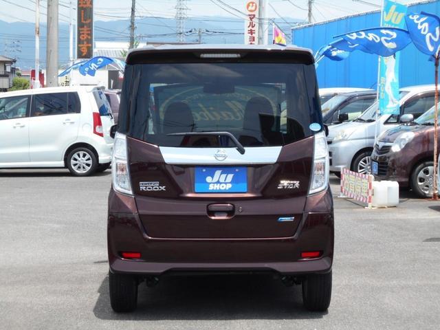 「日産」「デイズルークス」「コンパクトカー」「佐賀県」の中古車7