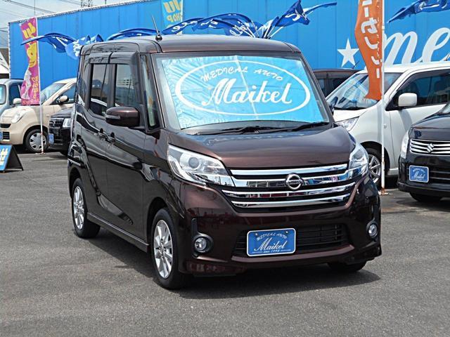 「日産」「デイズルークス」「コンパクトカー」「佐賀県」の中古車10